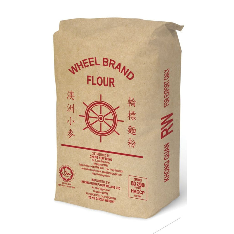 Premium General Purpose / Pastry Flour Red Wheel (RW) 25kg - LimSiangHuat