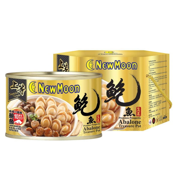 Premium Prosperity Treasure Pot New Moon 1.8Kg Canned Meat/seafood