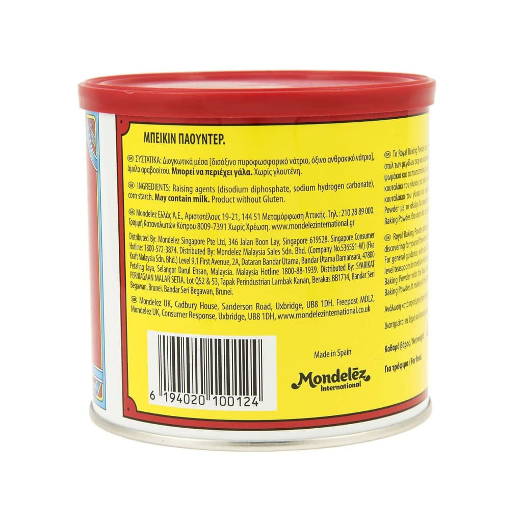 Royal Baking Powder 12x450g | Product Type : Flour | Lim