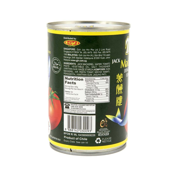 Sardines (Mackerel) In Tomato Sauce-Mili 24X425G Canned Meat/seafood