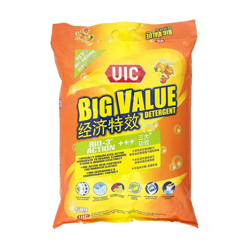 Soap Powder -UIC 3x5kg bag - LimSiangHuat