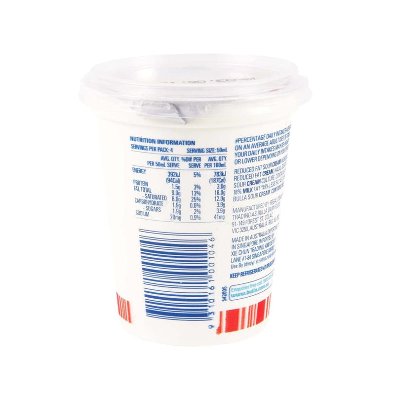 Sour Light Cream 18% Milk Fat Content - Bulla 12x200ml/tub - LimSiangHuat