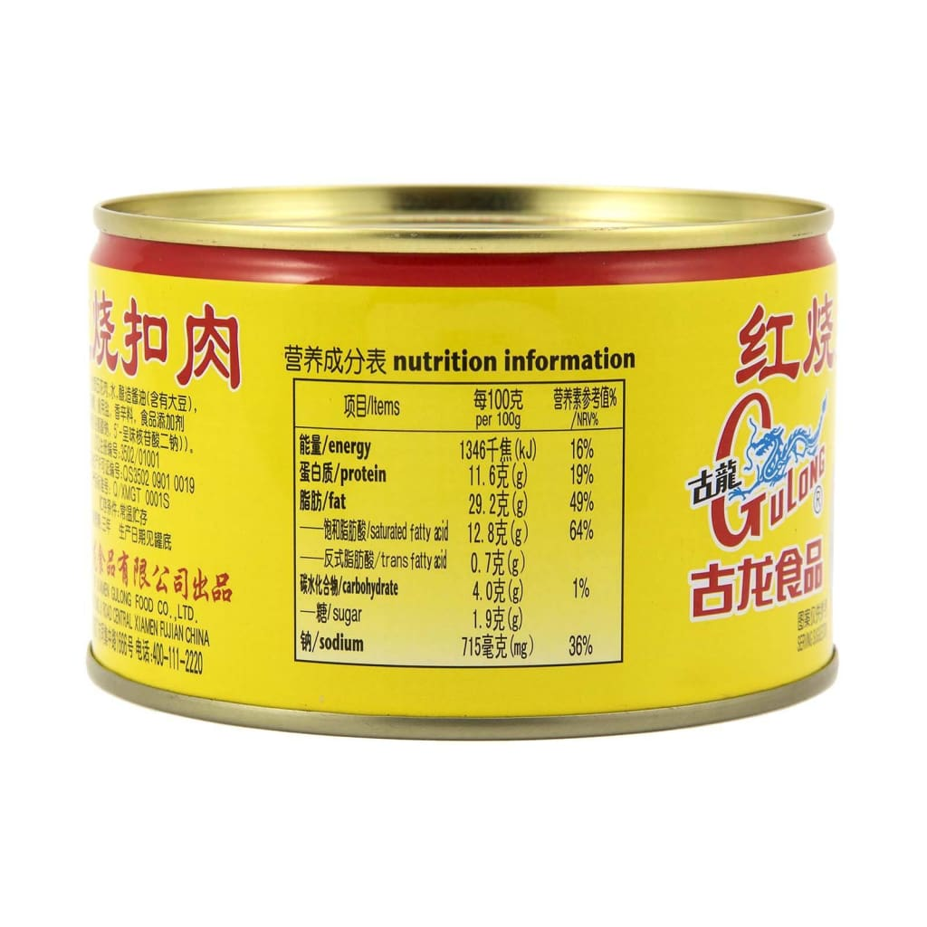 Stewed Pork Slice Gulong 397G Canned Meat/seafood
