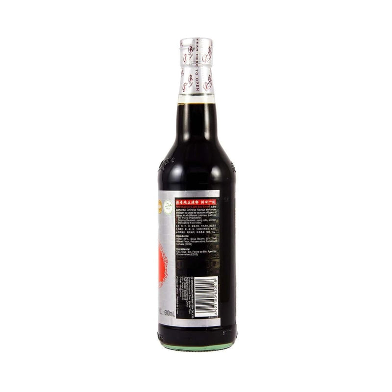 Superior Light Soya Sauce 600ml - Pearl River - LimSiangHuat