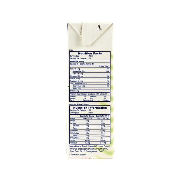 UHT Coconut Cream -Kara 18x500ml - LimSiangHuat