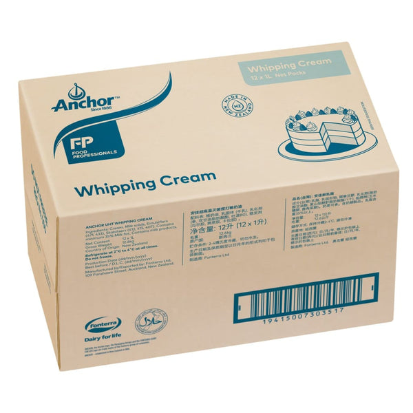 Whipping Cream UHT Prof - Anchor 12x1L - LimSiangHuat