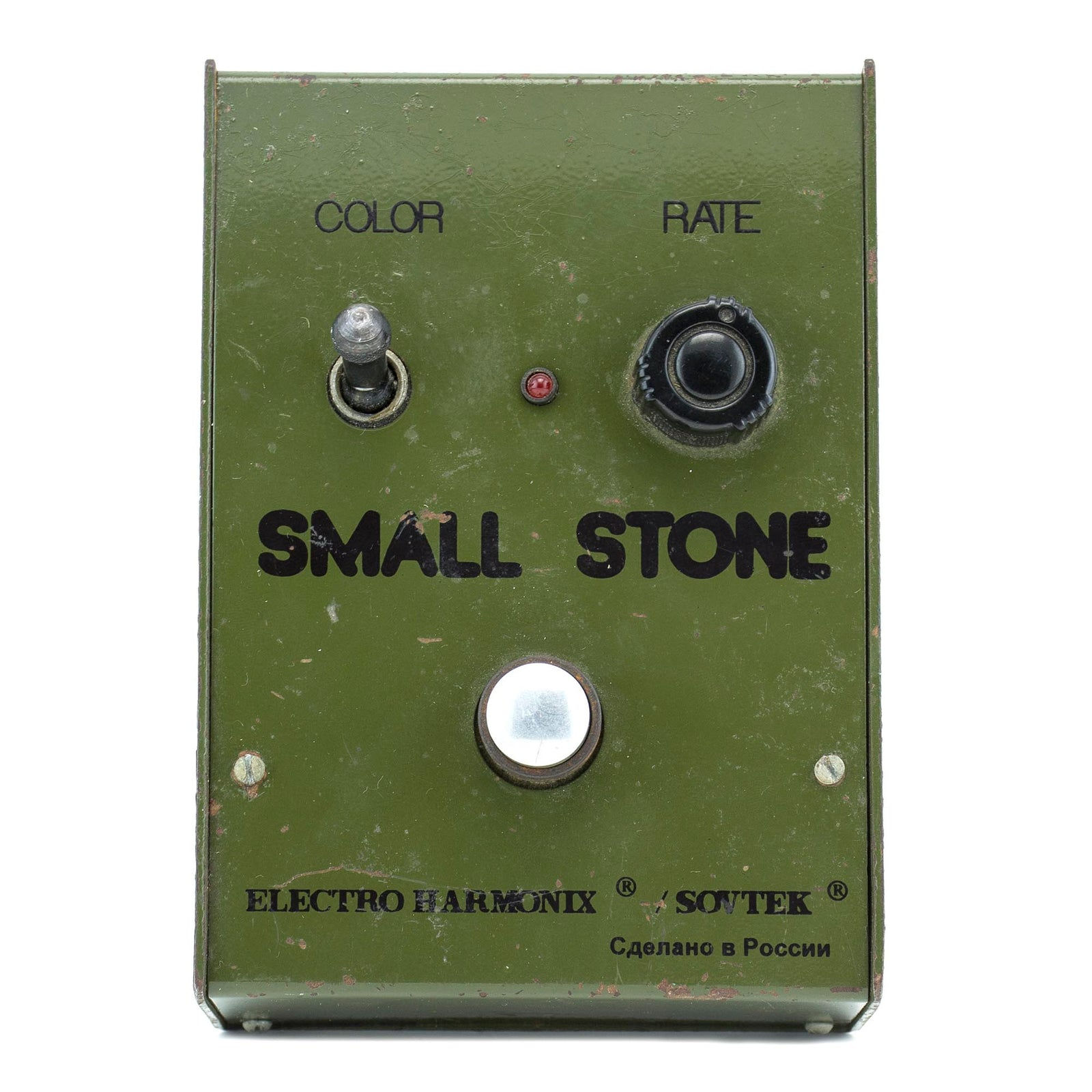 Electro Harmonix Sovtek Small Stone Phase - Green - Used