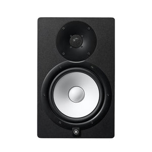 "Yamaha HS8 8"" Powered Studio Monitor"