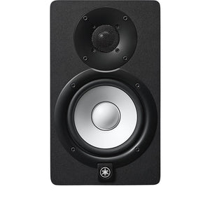 "Yamaha 5"" Powered Studio Monitor - White Polypropylene Woofer - With Bi-Amp Power"