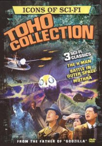 Icons Of Sci-Fi Toho - Corvus: Clothing and Curiosities