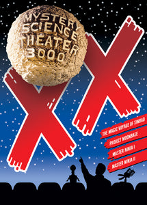 Mystery Science Theater 3000: Vol. XX DVD - Corvus: Clothing and Curiosities
