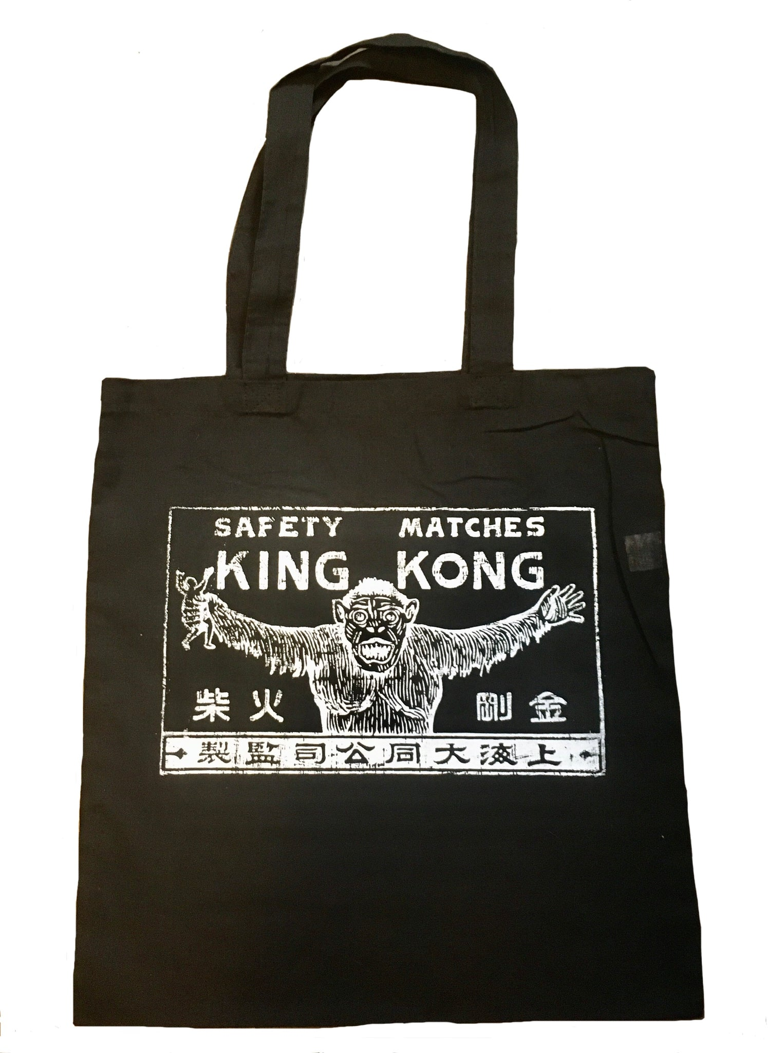 King Kong Safety Matches Tote Bag - Corvus: Clothing and Curiosities
