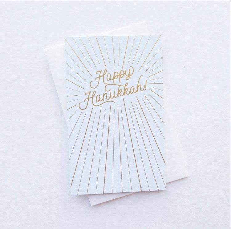 Starburst Happy Hanukkah Card