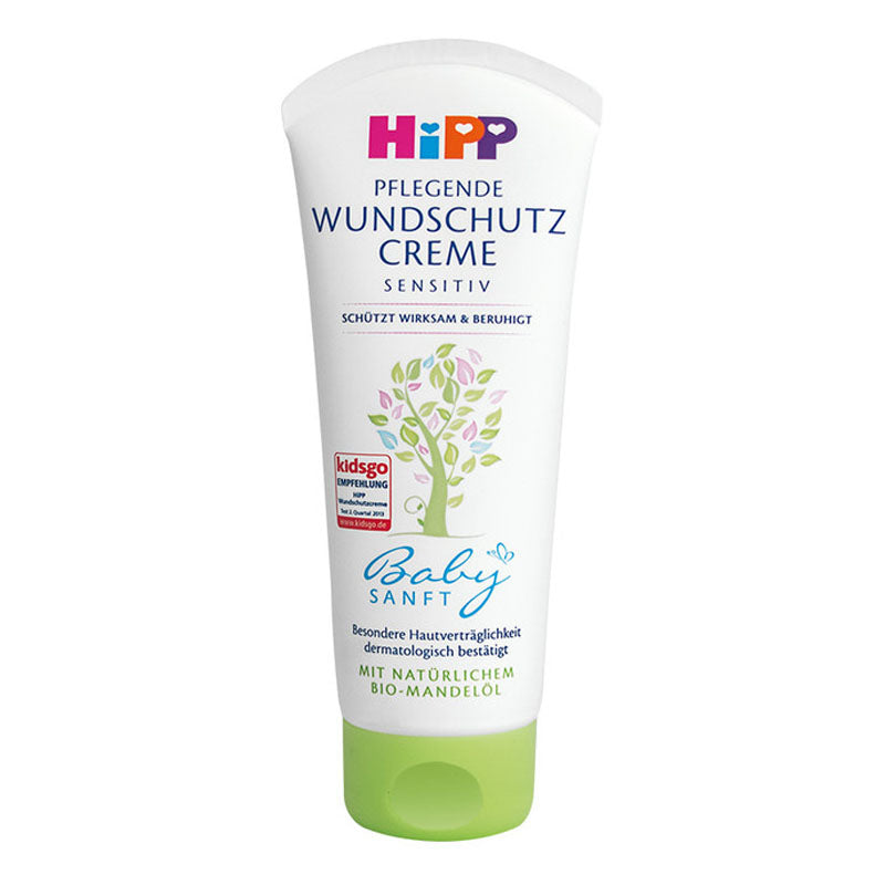 HiPP Baby Soft: Sensitive Soothing Diaper Rash Ointment (Wundschutzcreme)