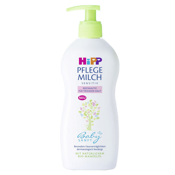 HiPP Baby Soft: Moisturizing Baby Lotion (Pflege Milch)