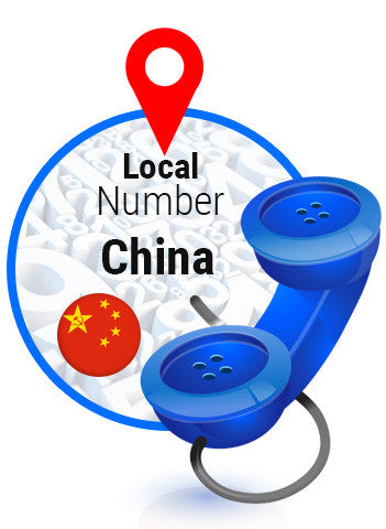 China Local Number