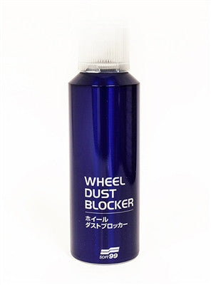 Wheel Dust Blocker