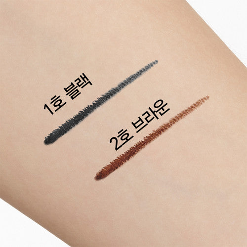 BOTANICAL SKINNY AUTO EYELINER 02 BROWN