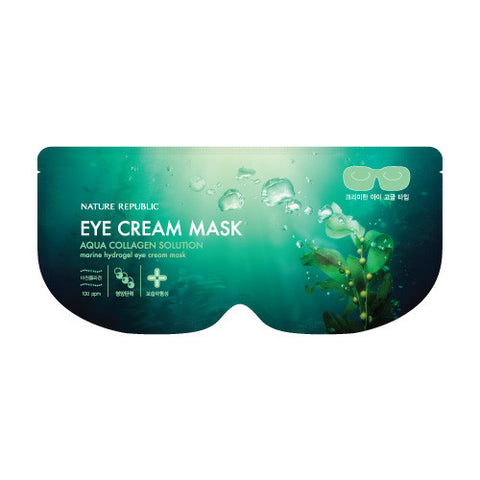 AQUA COLLAGEN SOLUTION MARINE HYDROGEL EYE CREAM MASK