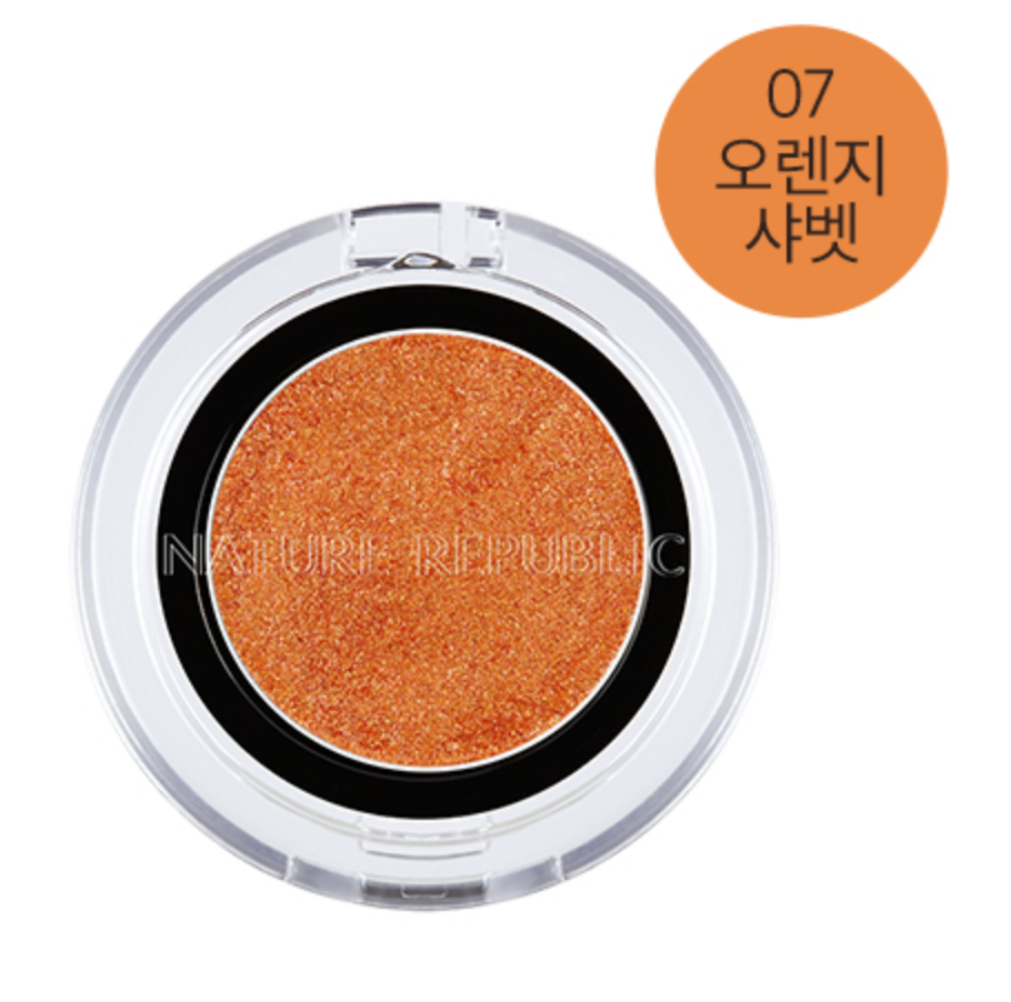 BY FLOWER EYESHADOW 07 ORANGE SHERBET