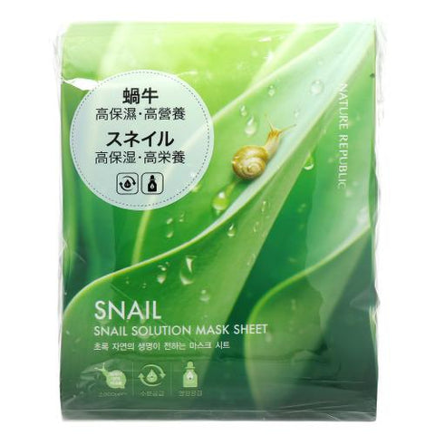 ONE DAY ONE MASK SHEET (SNAIL SOLUTION MASK SHEET*30 sheets)