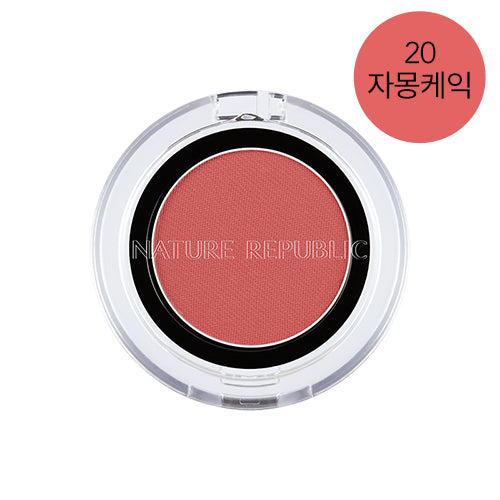 BY FLOWER EYE SHADOW 20 GRAPFUITE CAKE