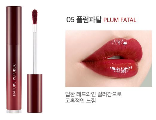 REAL LIP FLASH 05 PLUM PATAL
