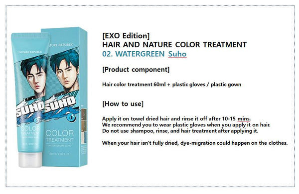 HAIR&NATURE COLOR TREATMENT WATERGREEN SUHO