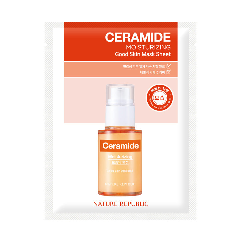 GOOD SKIN CERAMIDE MASK SHEET