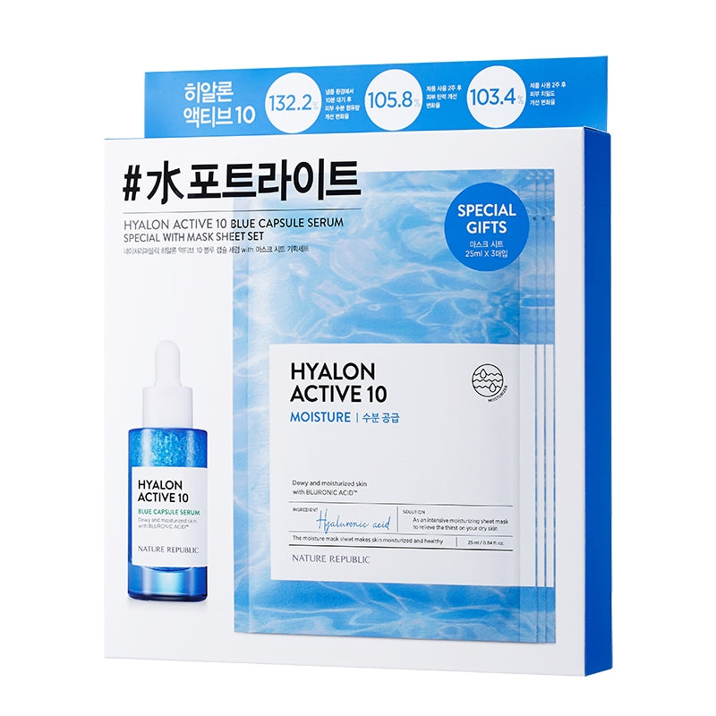 HYALON ACTIVE 10 BLUE CAPSULE SERUM WITH MASK SHEET SET