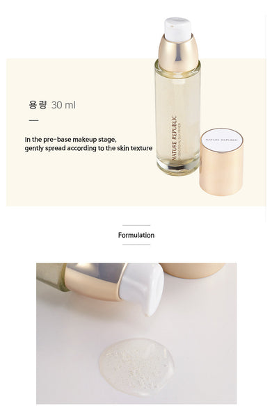 GINSENG ROYAL SILK PRIMER