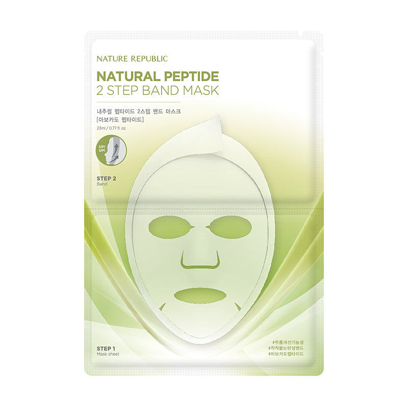 NATURAL PEPTIDE 2 STEP BAND MASK SHEET[AVOCADO PEPTIDE]