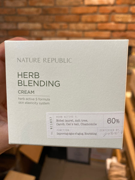 HERB BLENDING CREAM