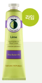 HAND&NATURE LIME HAND CREAM (1+1) CRAZY SALE