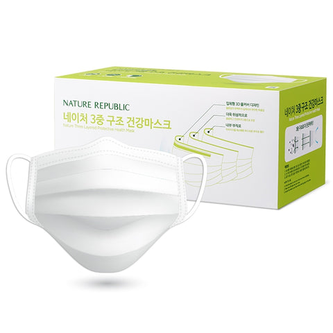 NATURE THREE LAYERED PROTECTIVE HEALTH MASK  (BUY 1 GET 1 FREE)