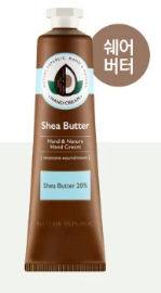 HAND&NATURE SHEA BUTTER HAND CREAM