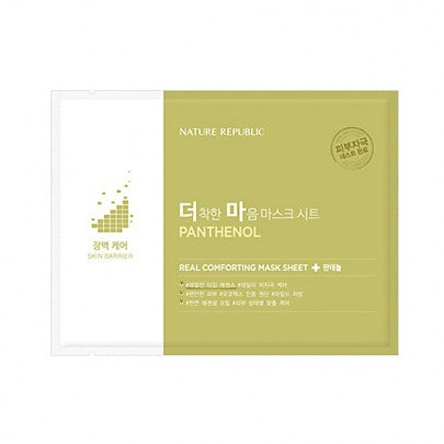 REAL COMFORTING MASK SHEET [PANTHENOL]