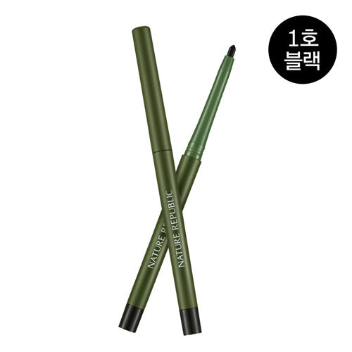 BOTANICAL WATER PROOF EYELINER 01 BLACK