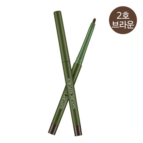 BOTANICAL WATER PROOF EYELINER 02 BROWN