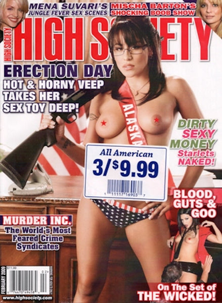 All American Magazine 3 Pack featuring hustler, button, swank, penthouse and many more