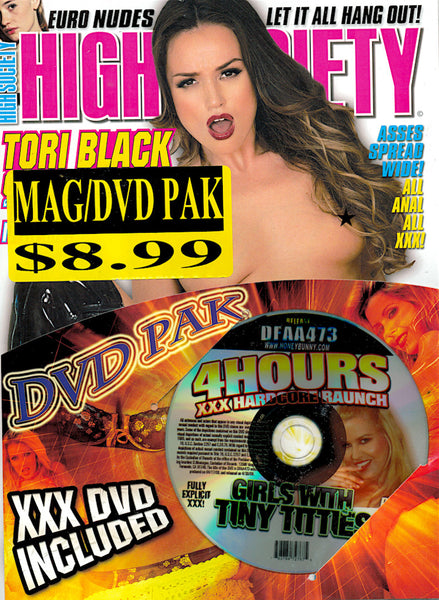 One Premium American Magazine with a 4-10 hour long DVD in our die-cut holder