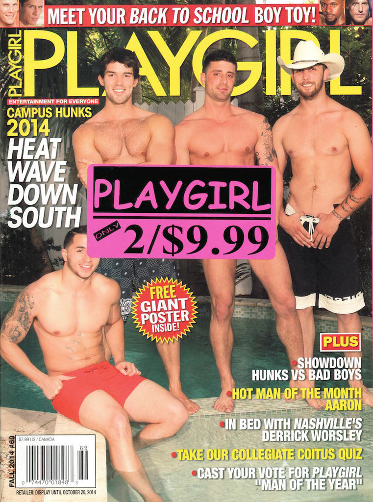 Magazine 2 Pack featuring Playgirl magazines