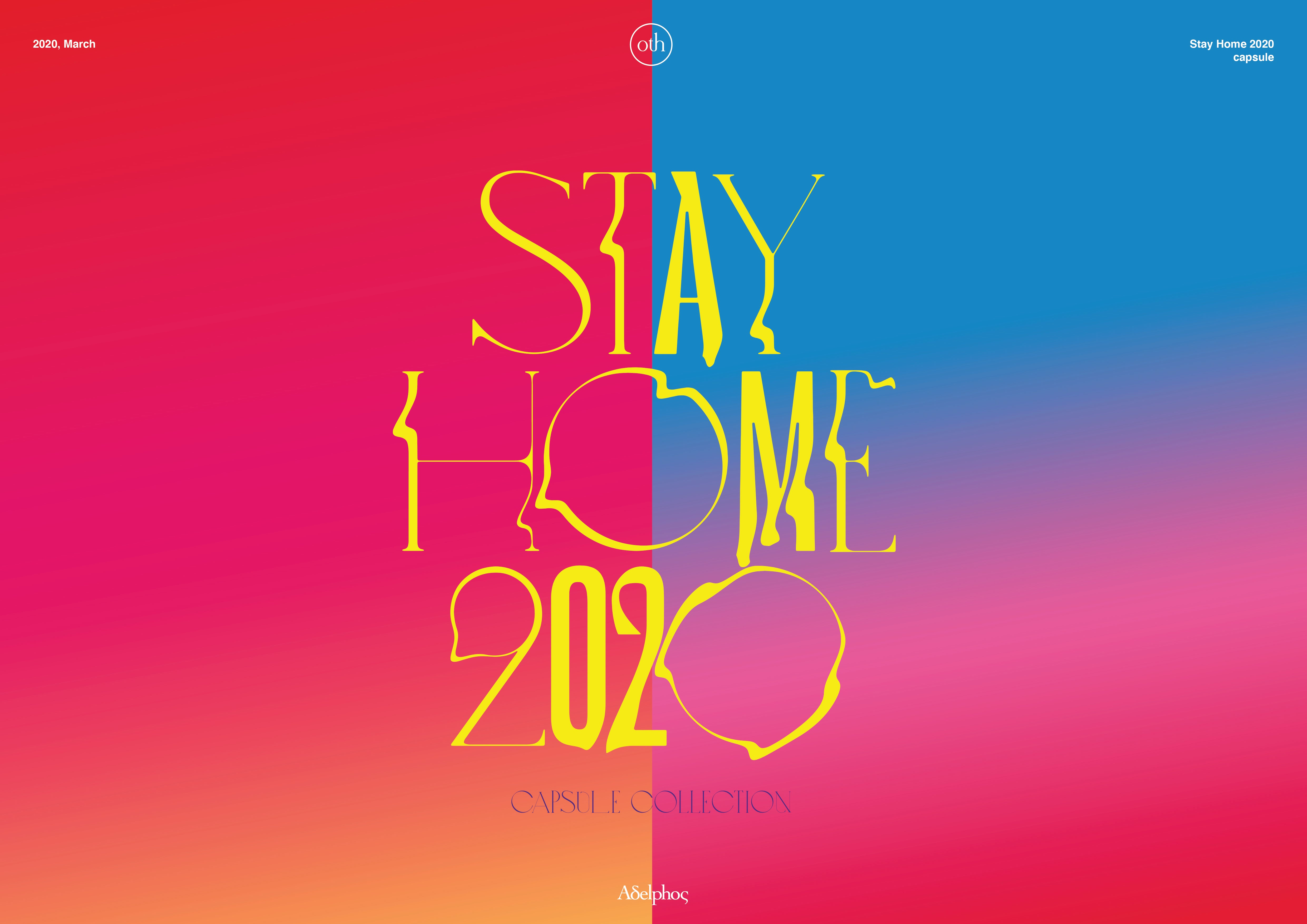 PREORDER: STAY HOME 2020 by Laurent Faker