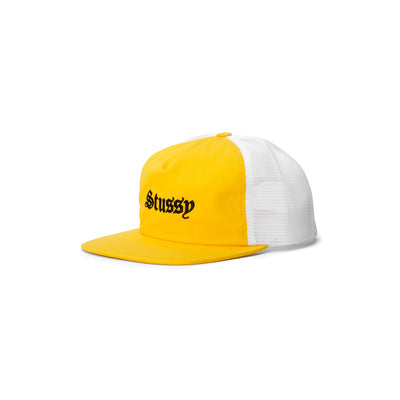 131992 O.E Trucker Cap - front - available at off the hook montreal #color_yellow