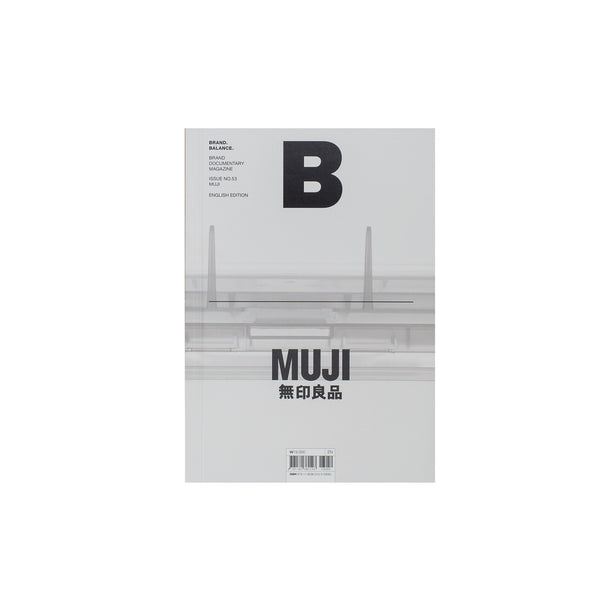 B Magazine Issue # 53 Muji