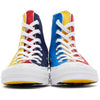 Golf Wang Chuck 70 High Multi front available at off the hook montreal