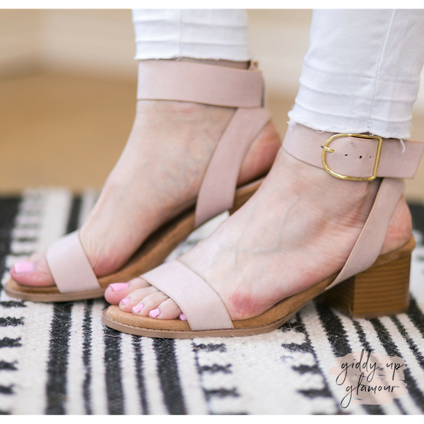 Take Your Step Ankle Strap Heeled Sandals in Nude