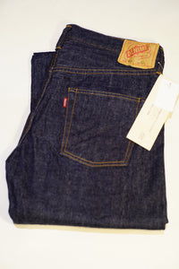 Denime 66 Made in Japan 10% Off