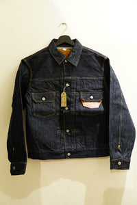 Sugarcane type 2 jacket
