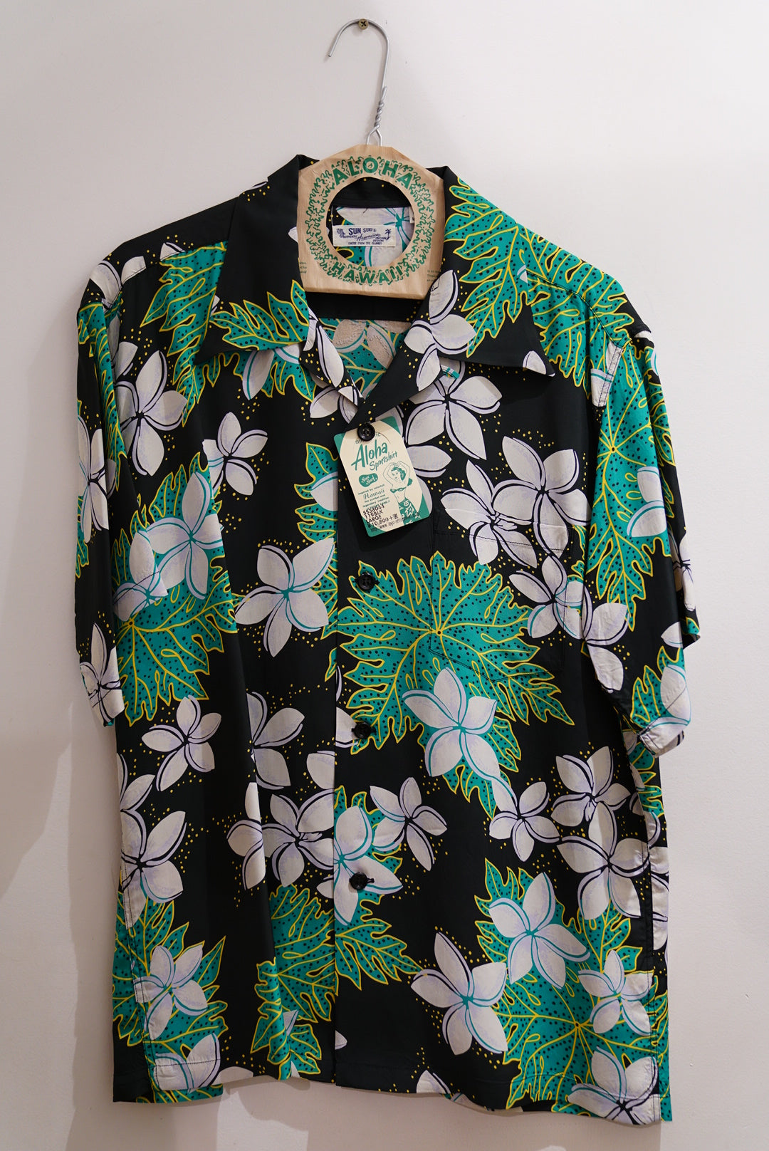 Sunsurf hawaiian shirt